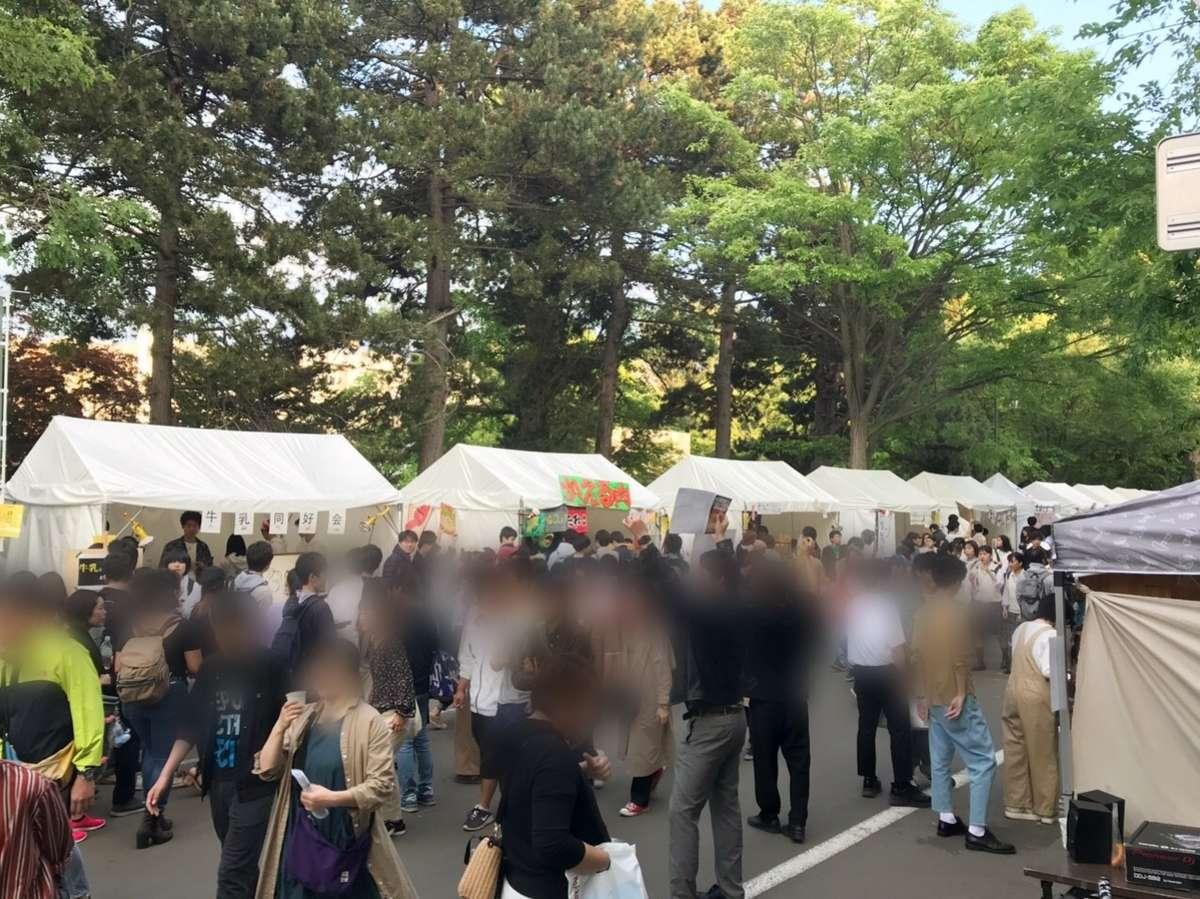 f:id:Kichikichi02:20190825002436j:plain