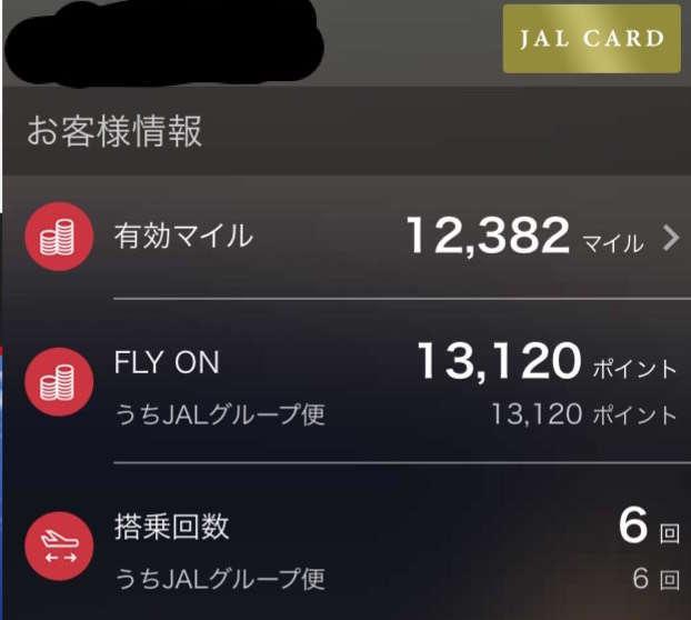 f:id:Kichikichi02:20190825003027j:plain