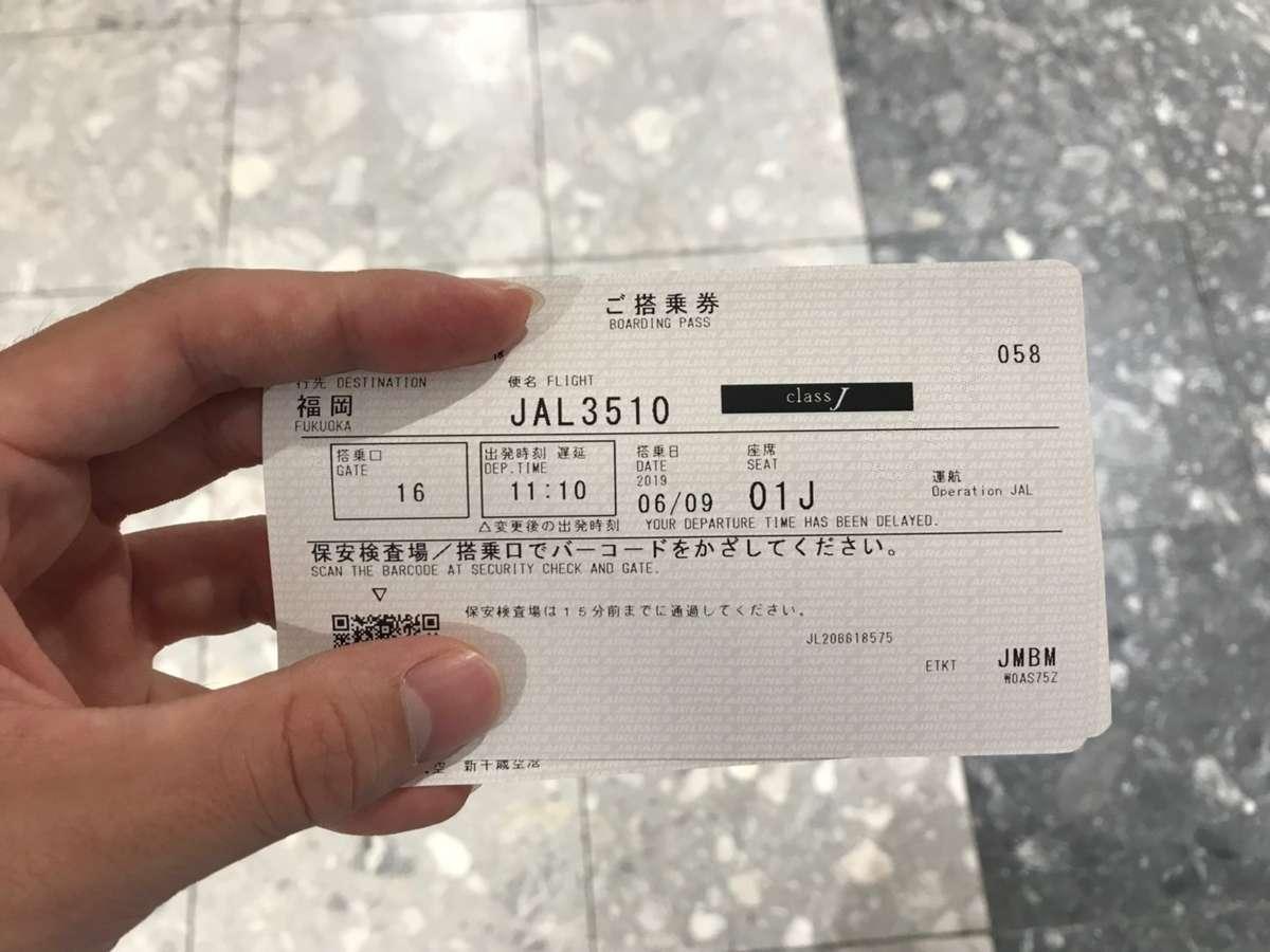 f:id:Kichikichi02:20190825003104j:plain