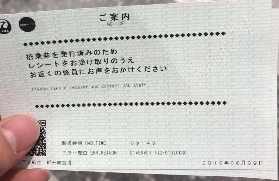 f:id:Kichikichi02:20190825003108j:plain