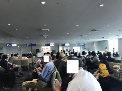 f:id:Kichikichi02:20190825005627p:plain