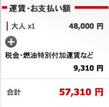 f:id:Kichikichi02:20190827222228p:plain