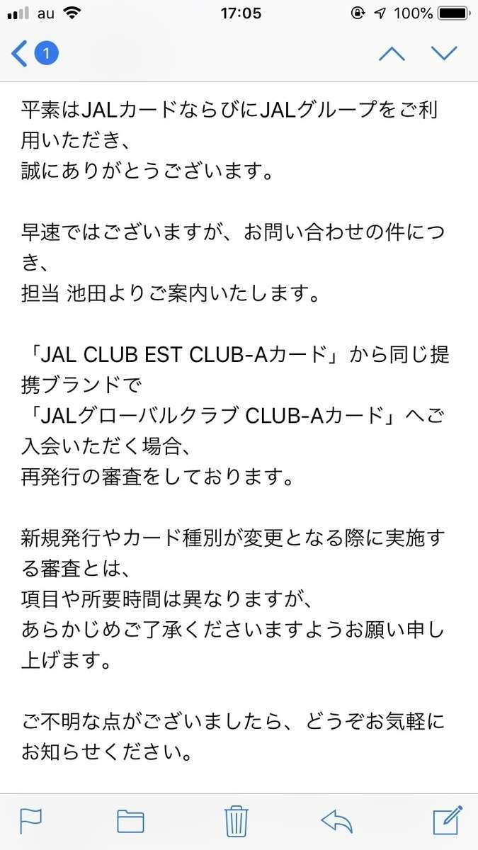 f:id:Kichikichi02:20190830001530j:plain