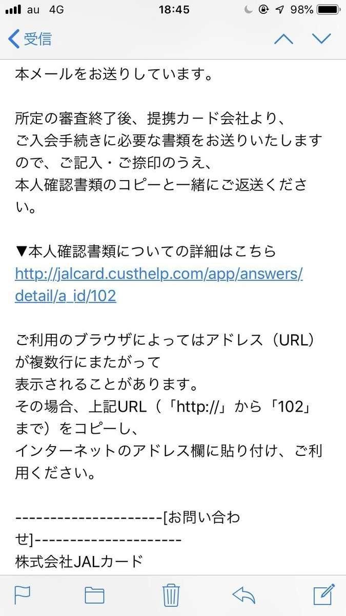 f:id:Kichikichi02:20190830001545j:plain