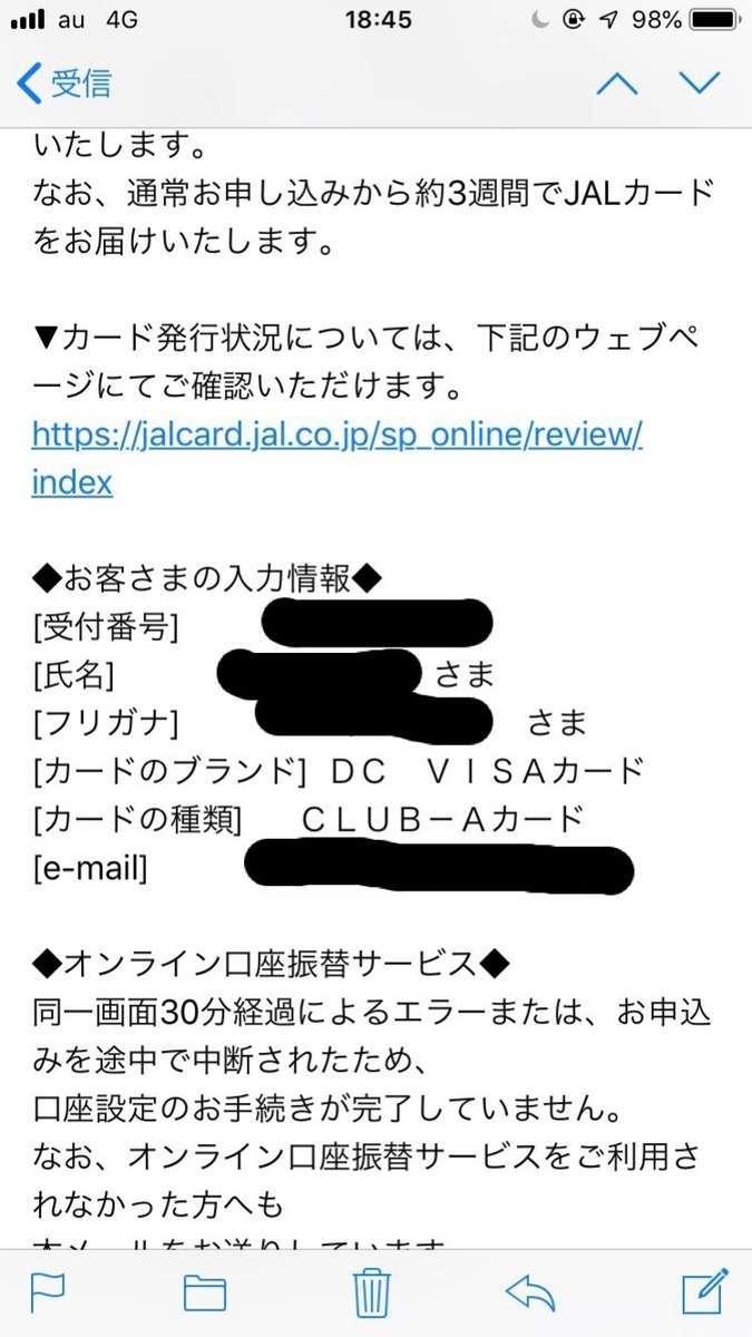 f:id:Kichikichi02:20190830001549j:plain