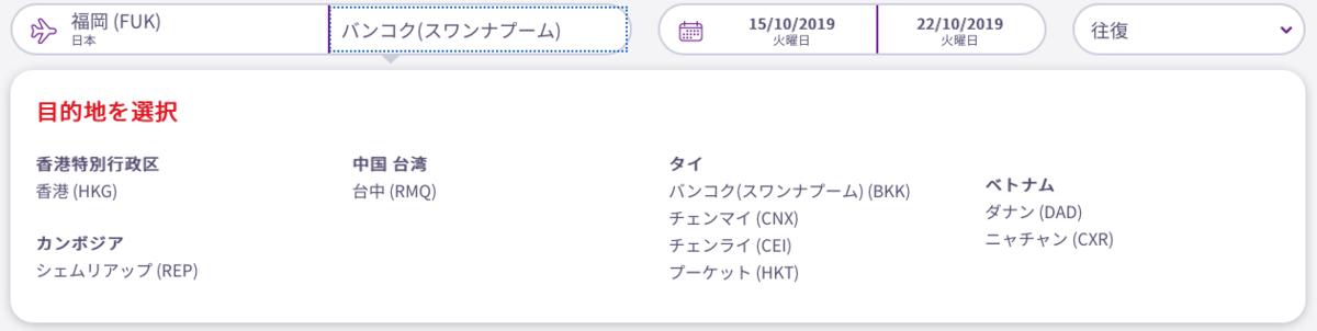 f:id:Kichikichi02:20190830003757p:plain