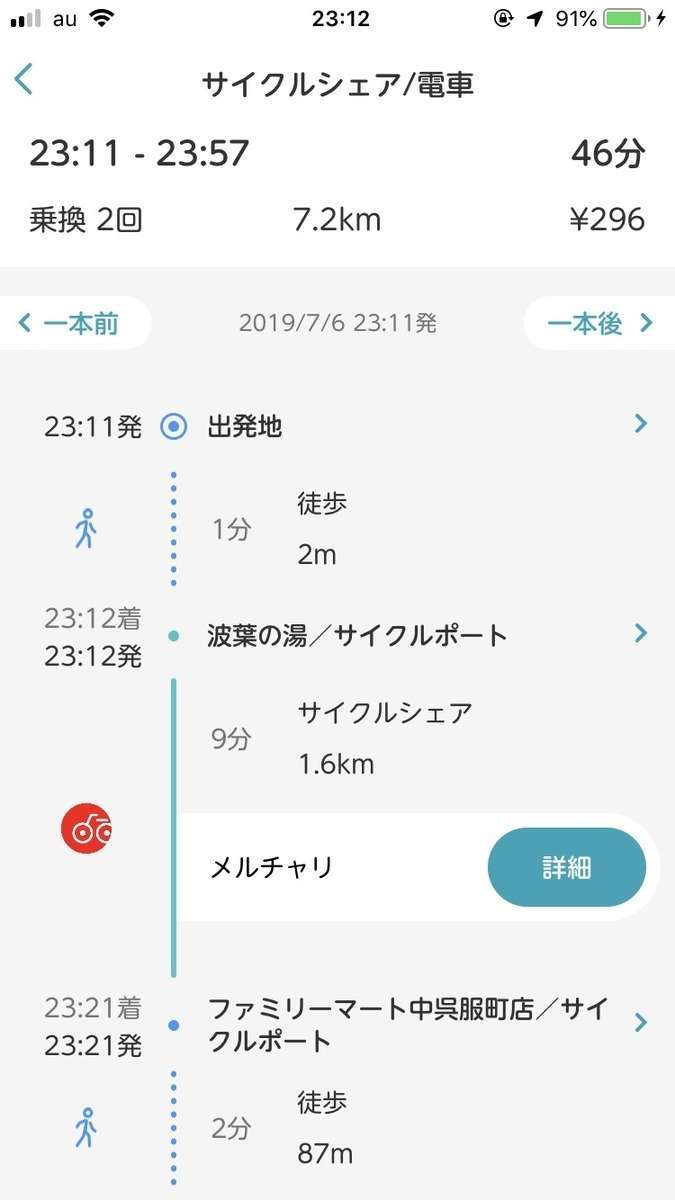 f:id:Kichikichi02:20190831011110j:plain