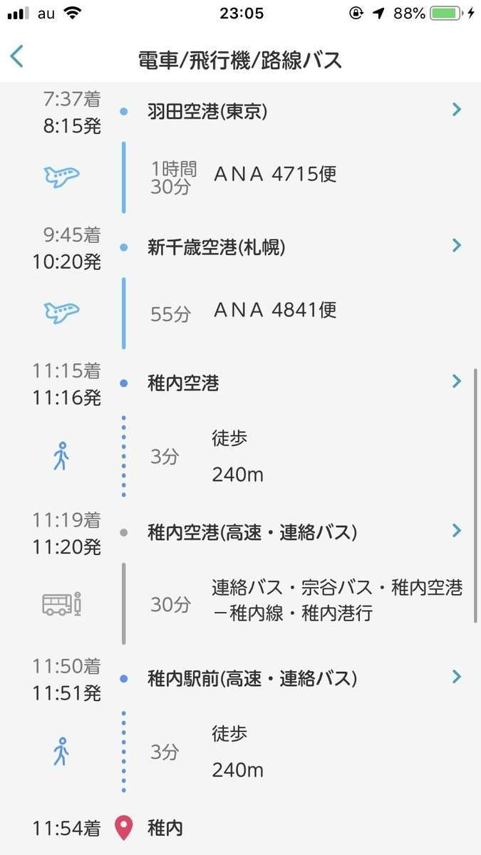 f:id:Kichikichi02:20190831011113j:plain