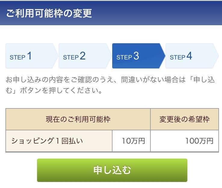 f:id:Kichikichi02:20190902153020j:plain