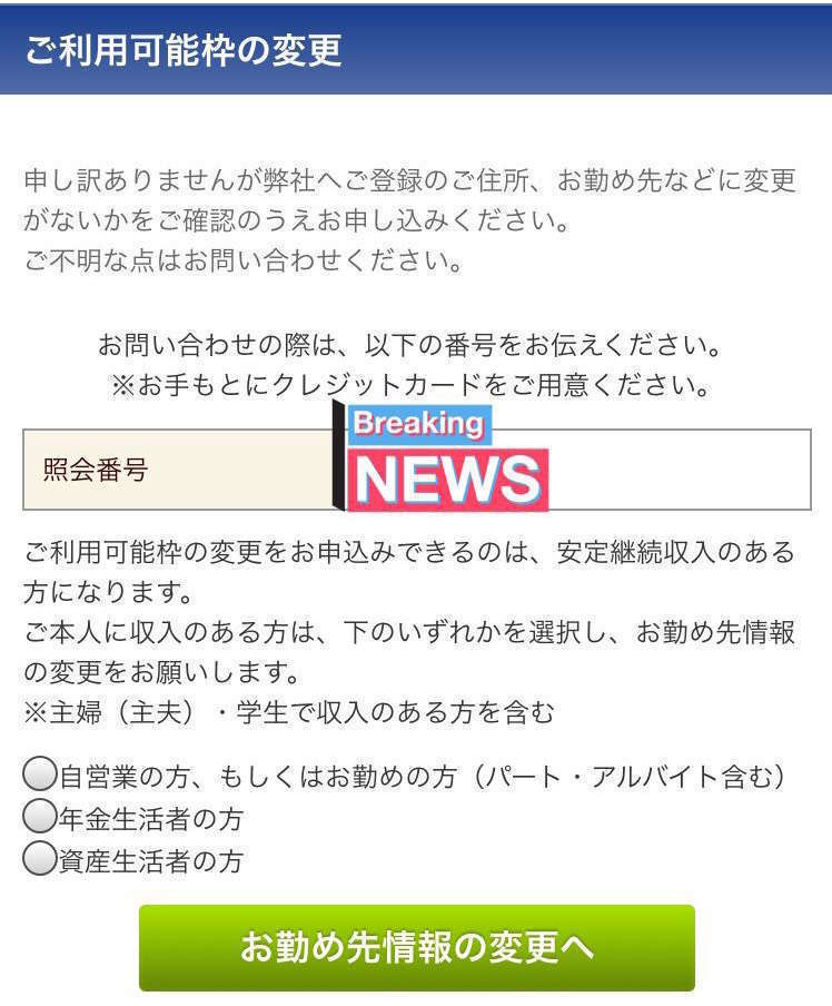 f:id:Kichikichi02:20190902153024j:plain
