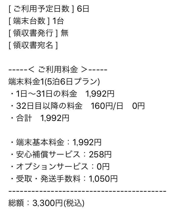 f:id:Kichikichi02:20190917135811j:plain