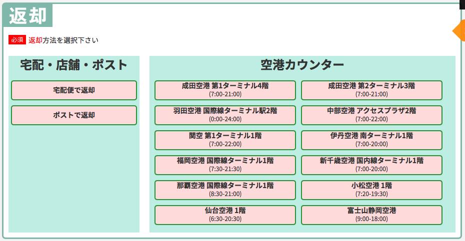 f:id:Kichikichi02:20190917140610p:plain