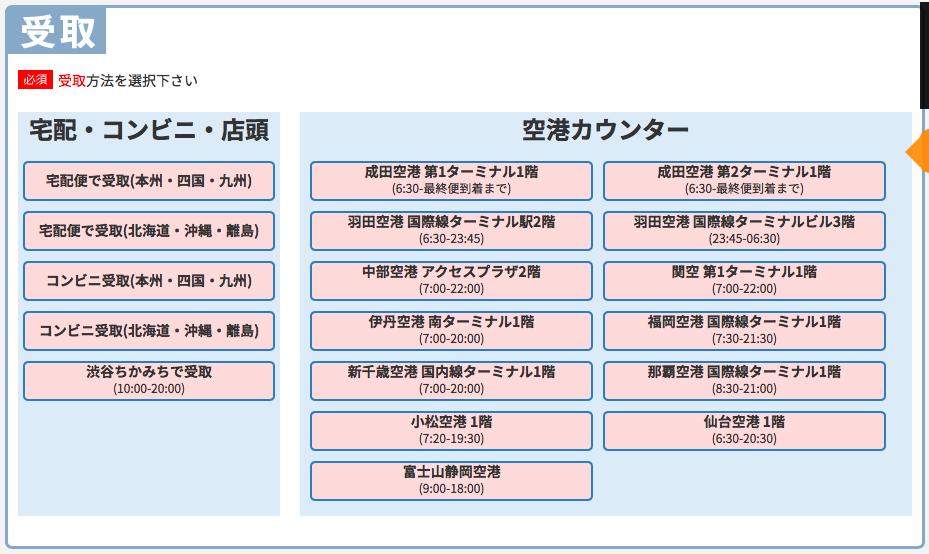 f:id:Kichikichi02:20190917140613p:plain