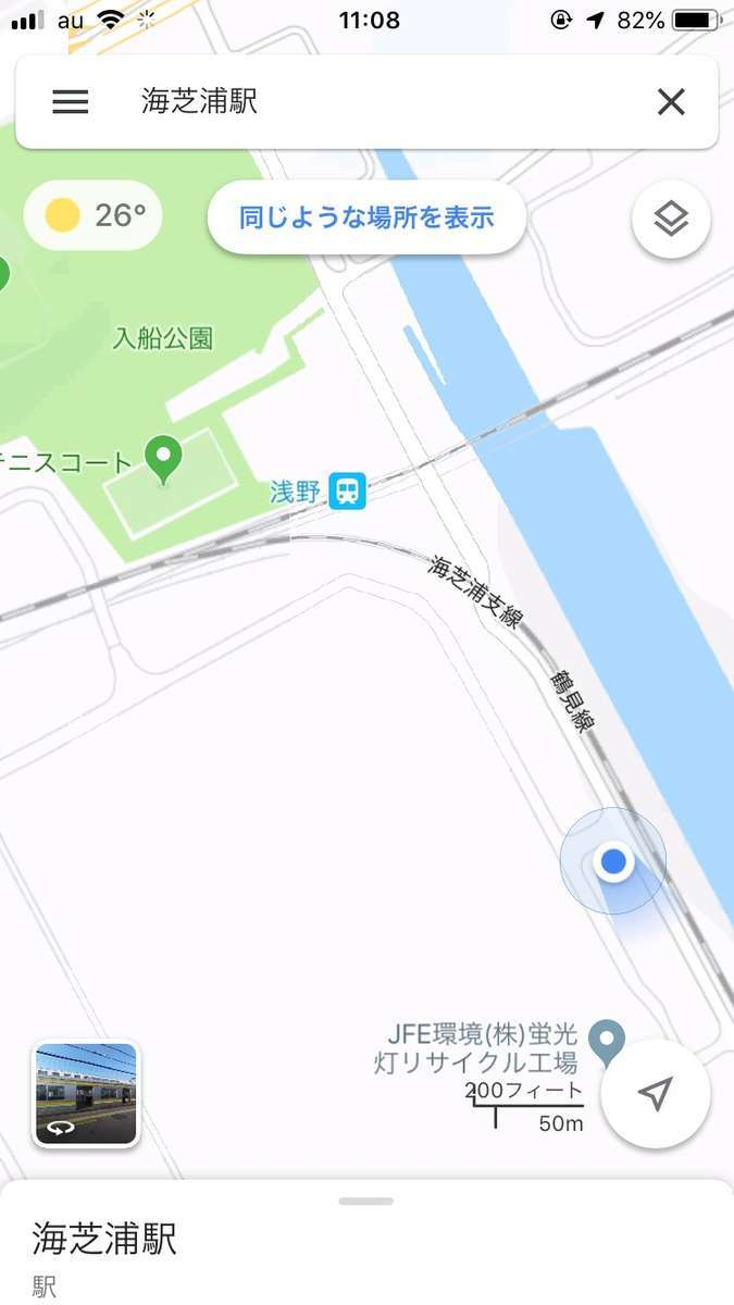 f:id:Kichikichi02:20190918182550j:plain