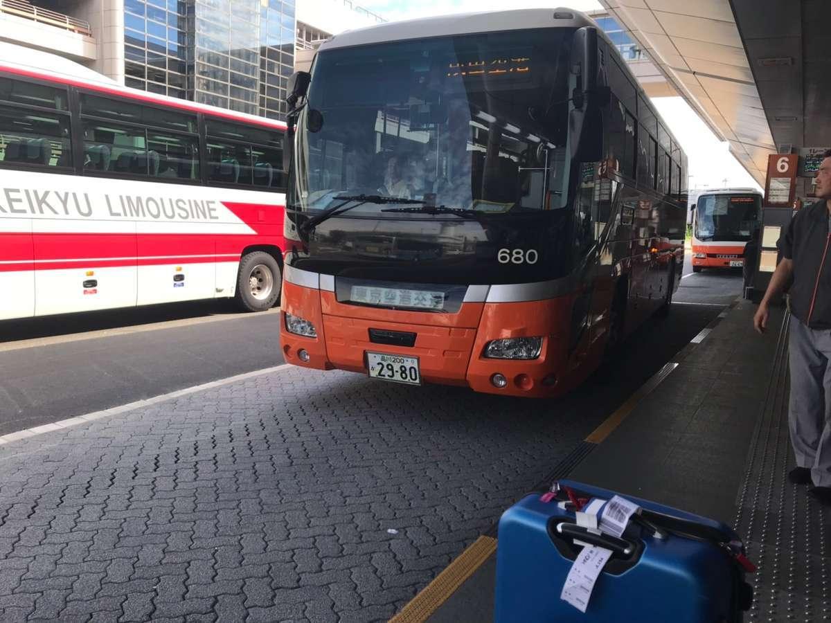 f:id:Kichikichi02:20191005213255j:plain