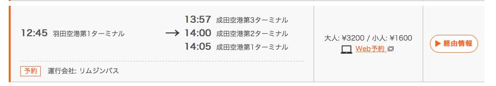 f:id:Kichikichi02:20191005214252p:plain
