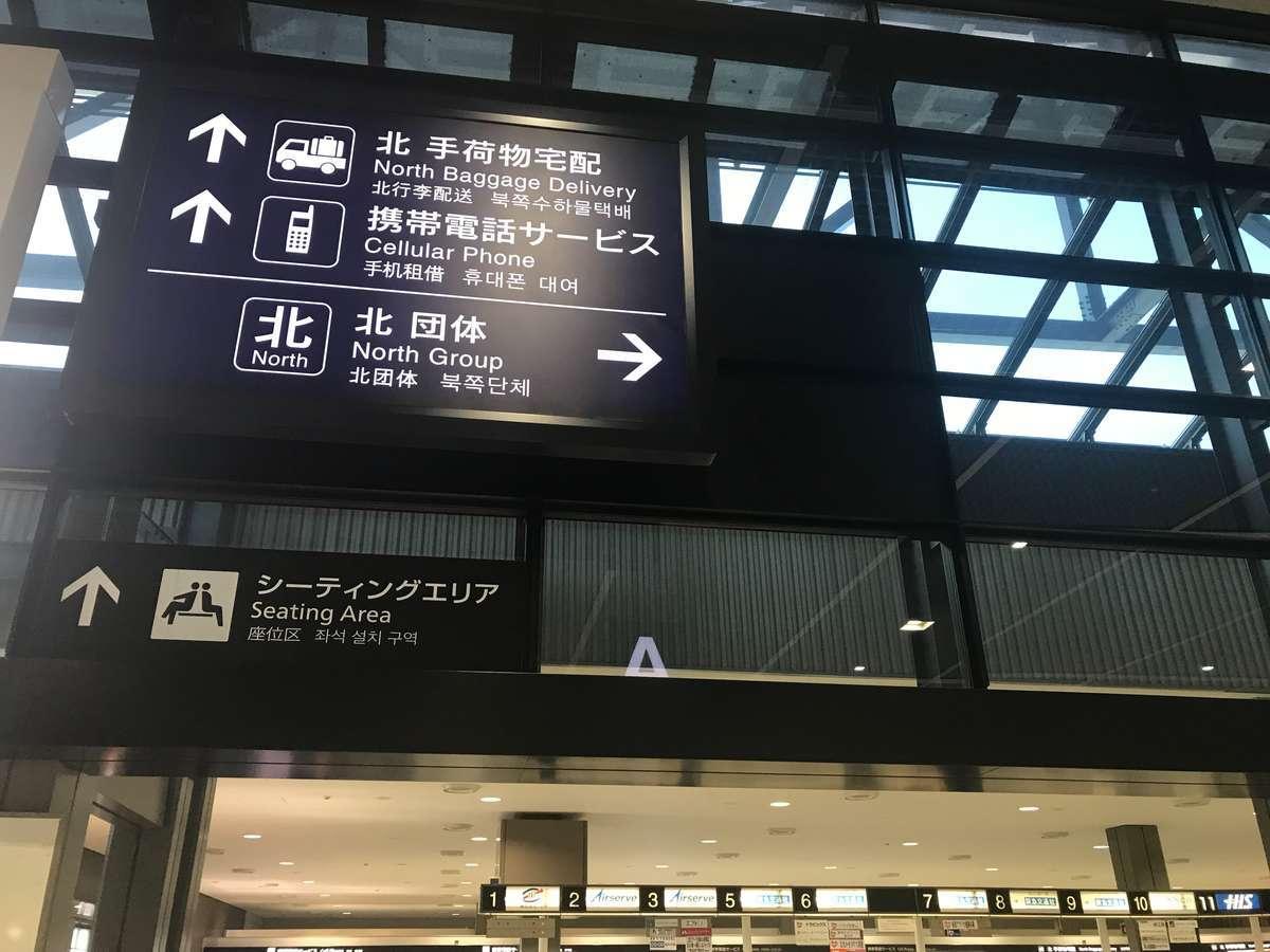 f:id:Kichikichi02:20191007001659j:plain