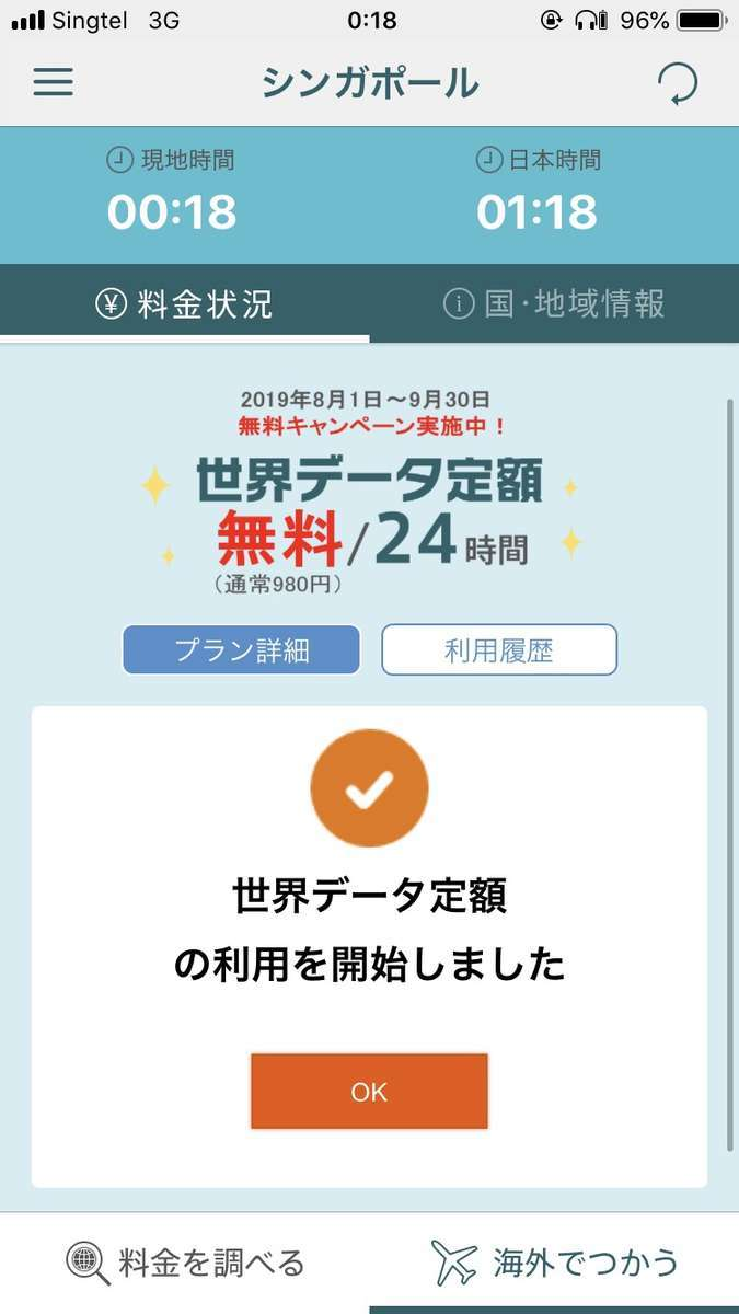 f:id:Kichikichi02:20191009110748j:plain