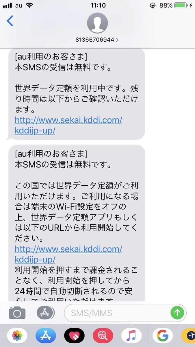 f:id:Kichikichi02:20191009111335j:plain