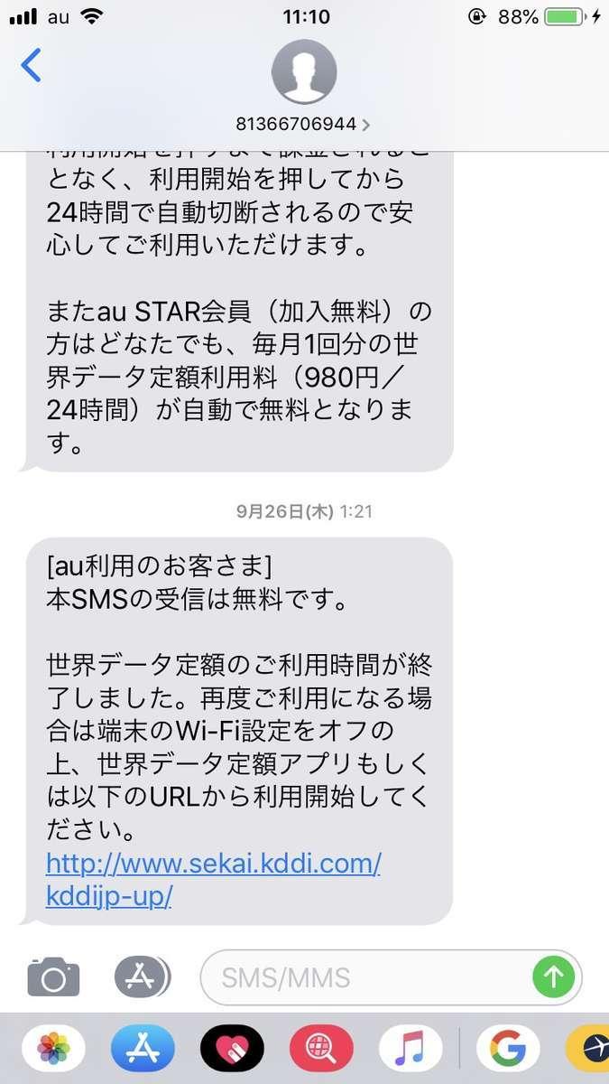f:id:Kichikichi02:20191009111339j:plain