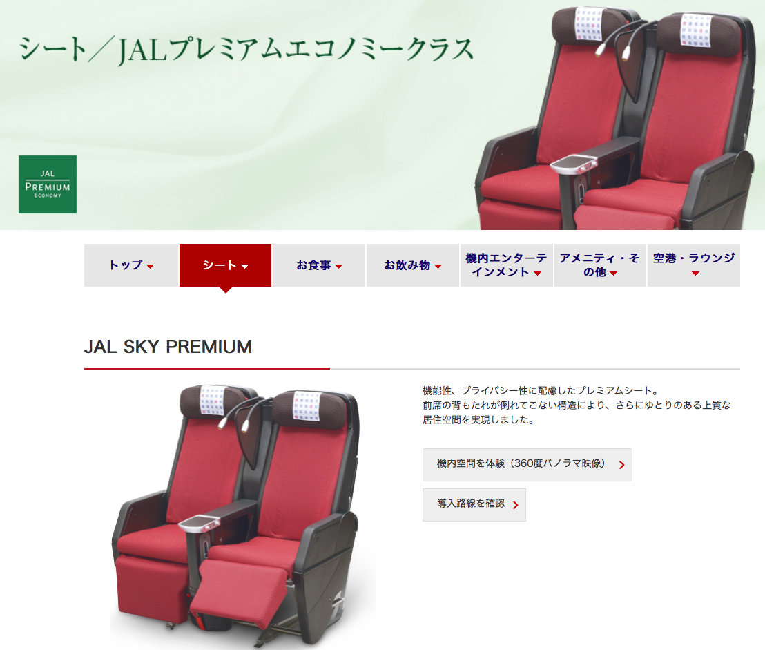 f:id:Kichikichi02:20191019225851p:plain
