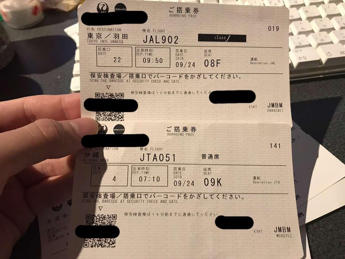 f:id:Kichikichi02:20191021004317j:plain