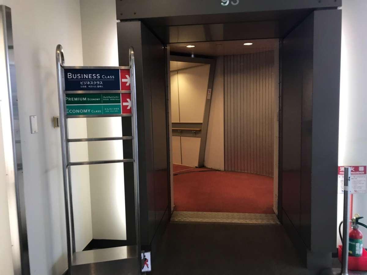 f:id:Kichikichi02:20191022164426j:plain