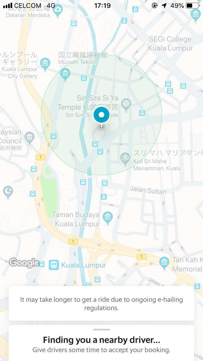 f:id:Kichikichi02:20191102135336j:plain