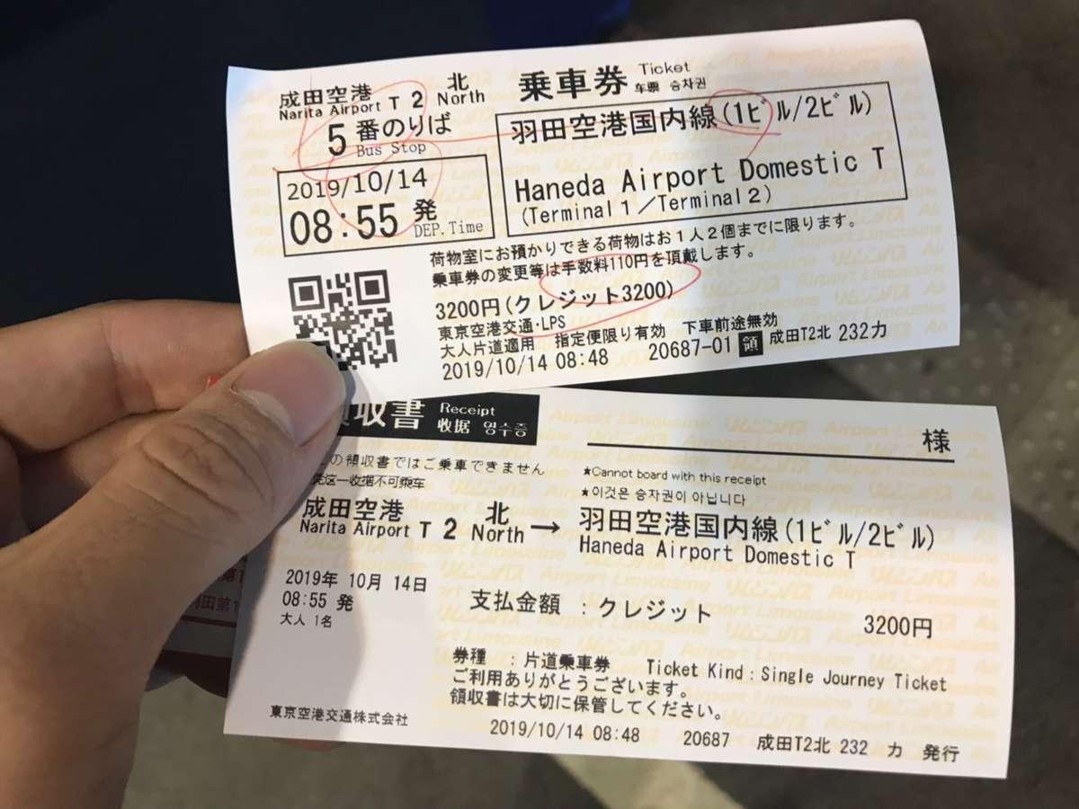 f:id:Kichikichi02:20191105211701j:plain
