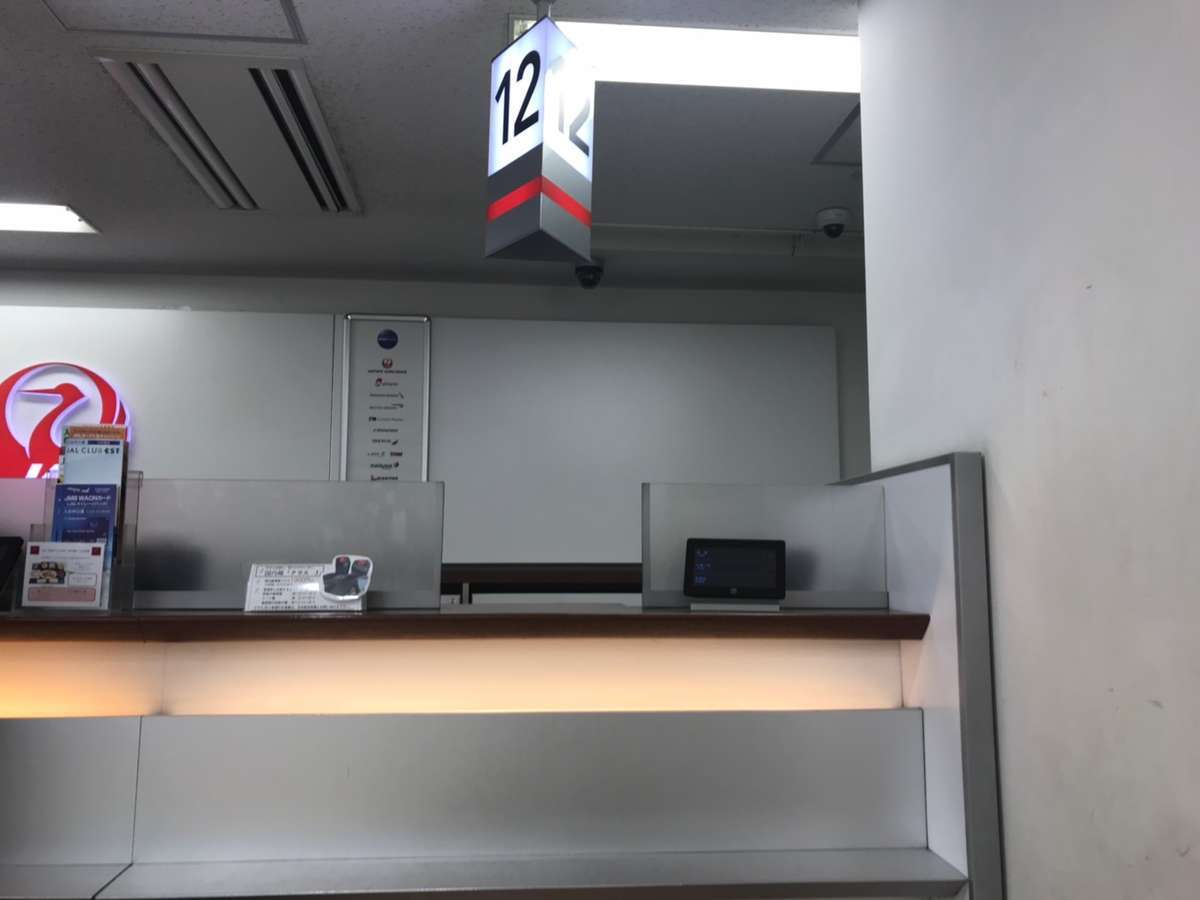 f:id:Kichikichi02:20191105212612j:plain