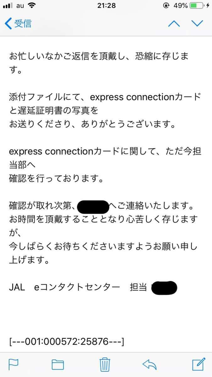 f:id:Kichikichi02:20191105213216j:plain