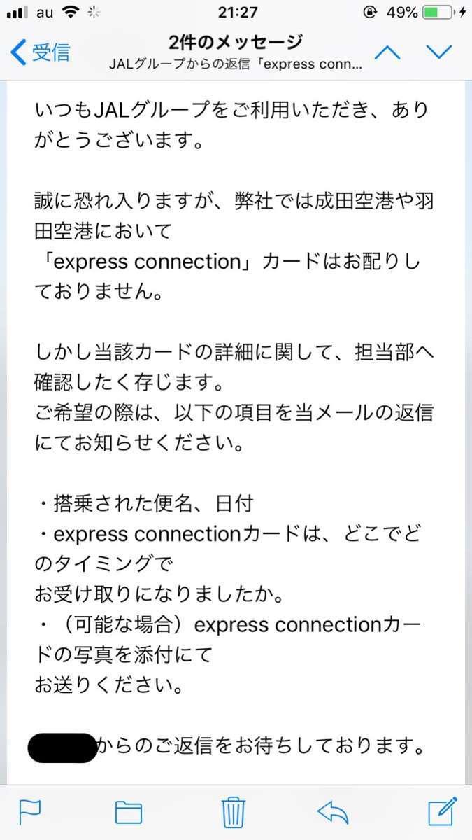 f:id:Kichikichi02:20191105213221j:plain