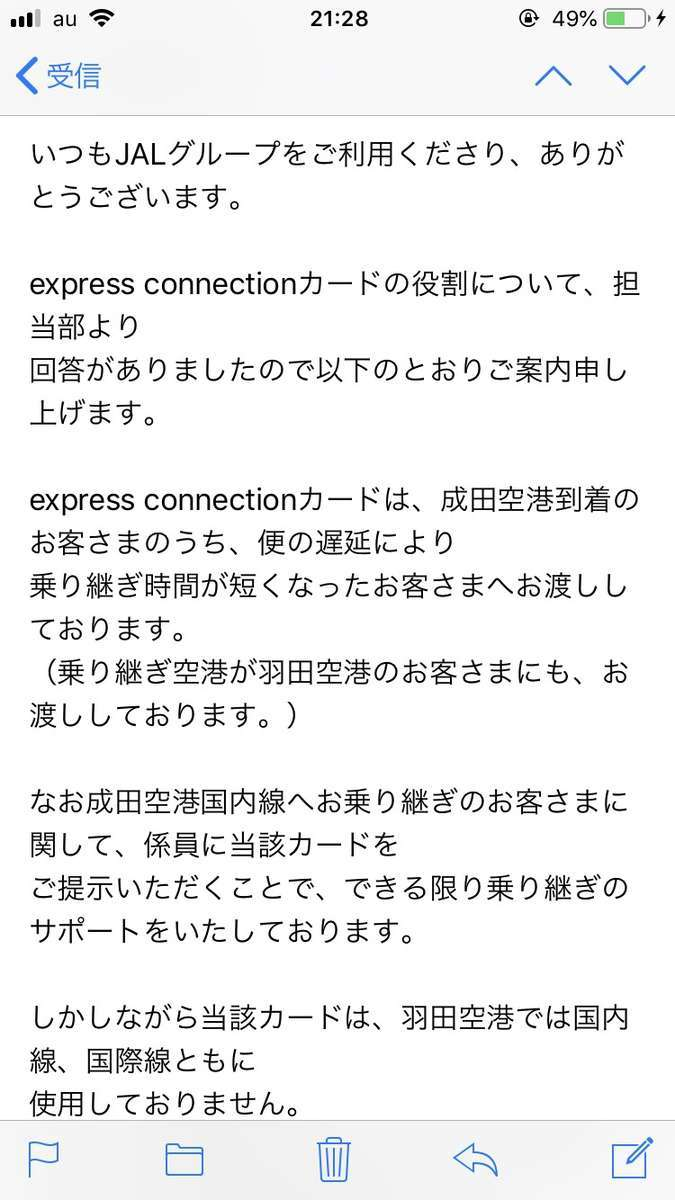 f:id:Kichikichi02:20191105213226j:plain