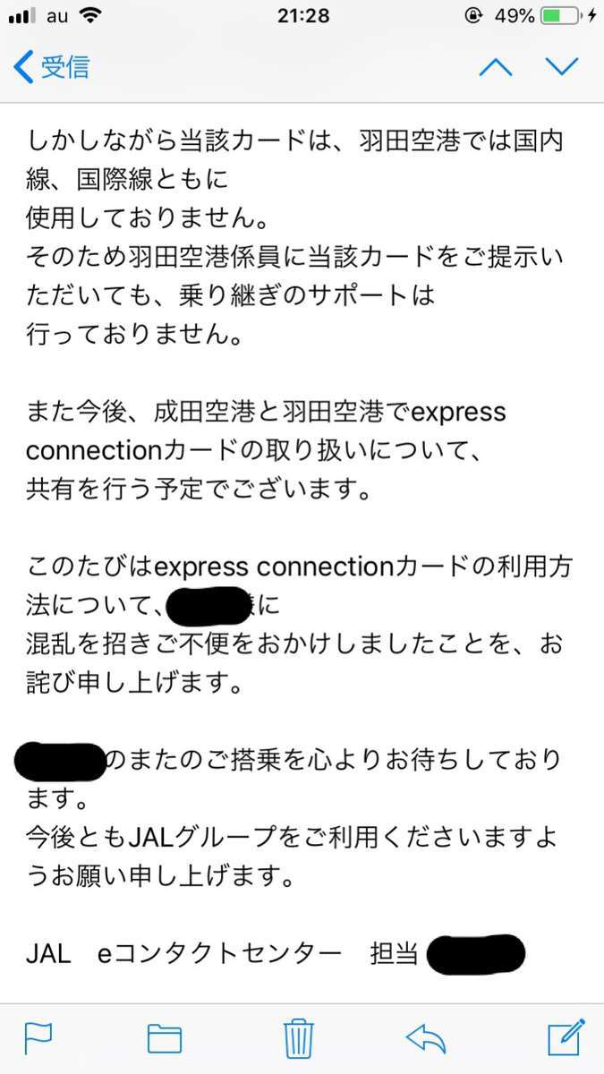 f:id:Kichikichi02:20191105213230j:plain