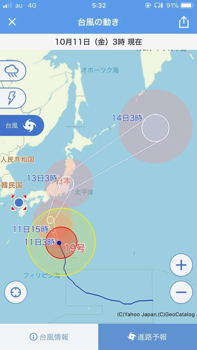 f:id:Kichikichi02:20191120175223j:plain
