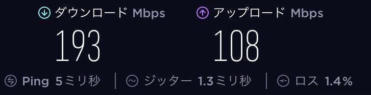 f:id:Kichikichi02:20191130223627j:plain