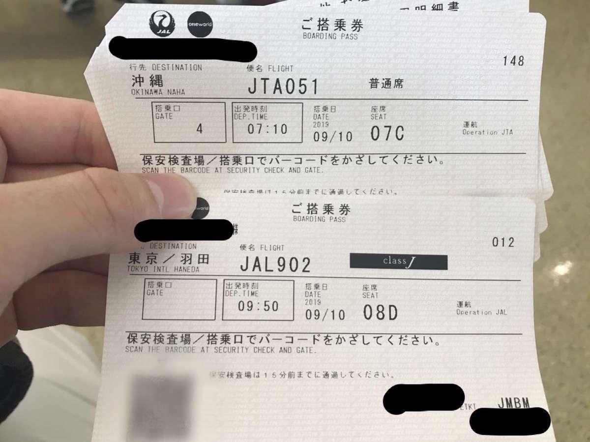 f:id:Kichikichi02:20191207162712j:plain