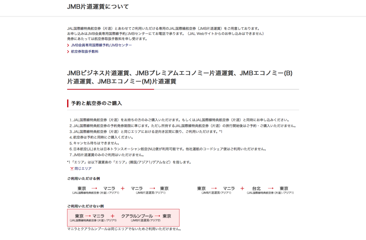 f:id:Kichikichi02:20191207233055p:plain