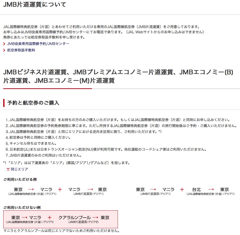 f:id:Kichikichi02:20191207233157p:plain