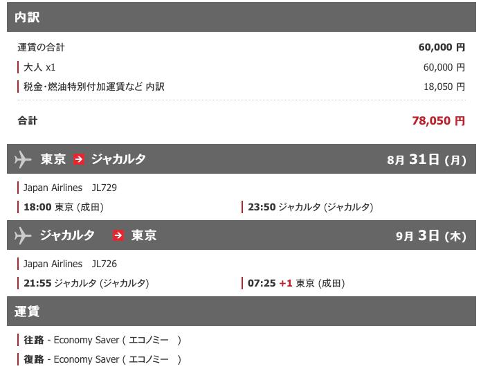 f:id:Kichikichi02:20191207233234p:plain