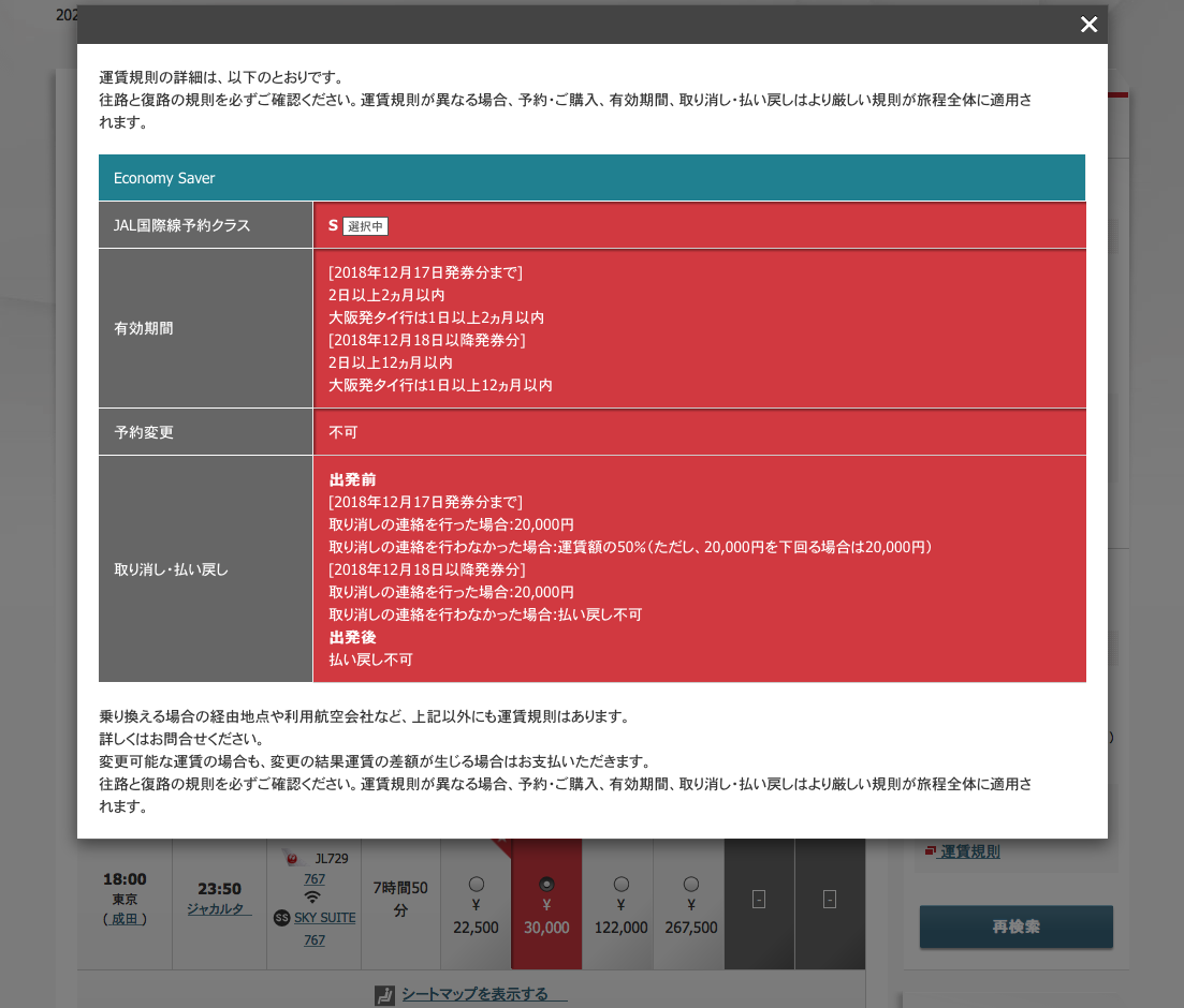 f:id:Kichikichi02:20191207233257p:plain