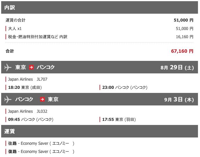 f:id:Kichikichi02:20191207233435p:plain