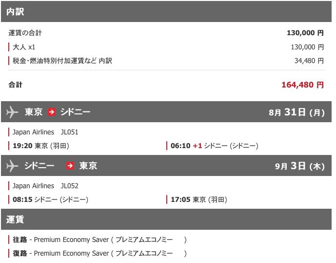 f:id:Kichikichi02:20191207233505p:plain