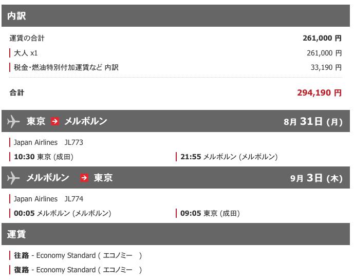 f:id:Kichikichi02:20191207233608p:plain
