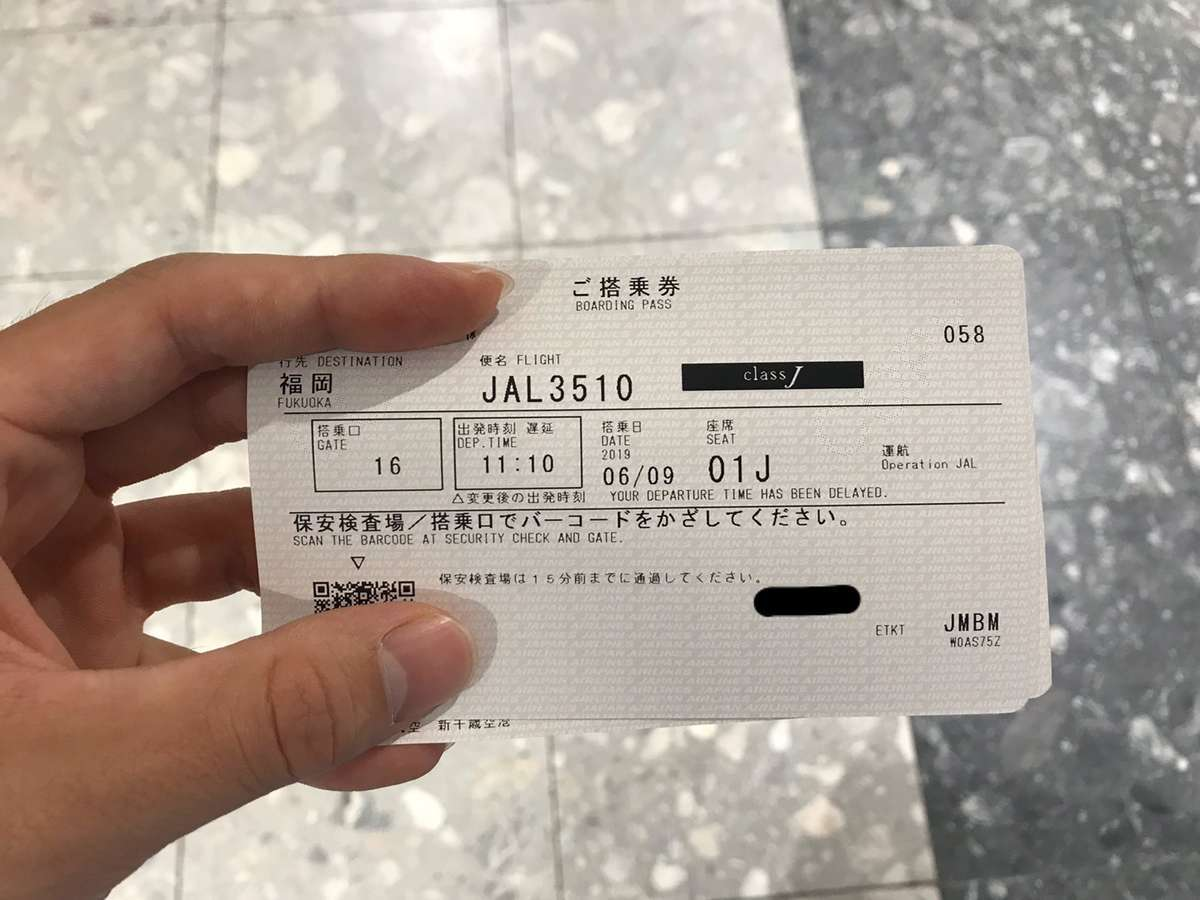 f:id:Kichikichi02:20191208145112j:plain