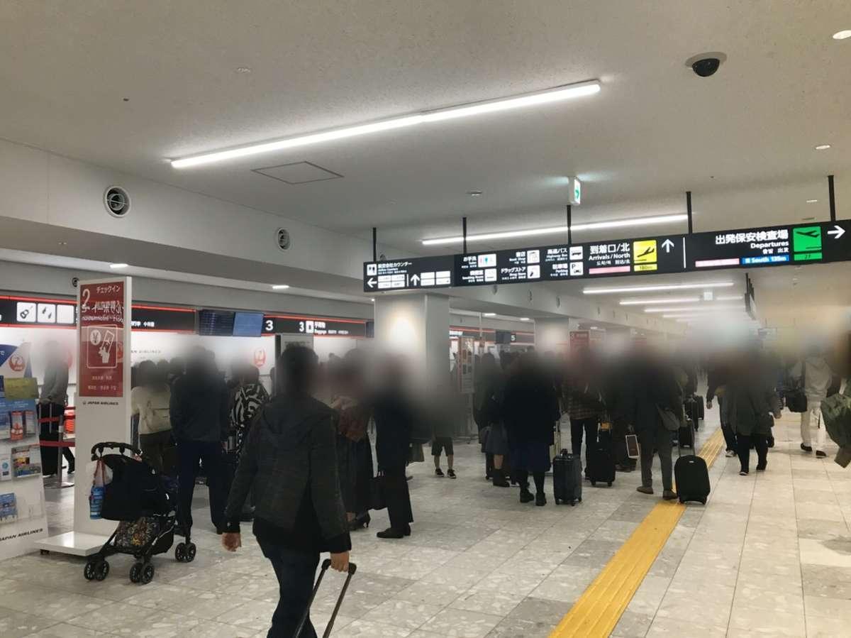 f:id:Kichikichi02:20191209210730j:plain