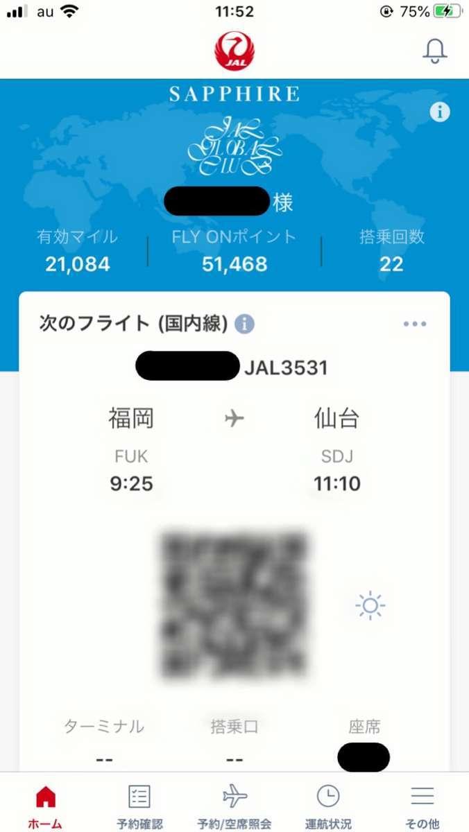 f:id:Kichikichi02:20191209211520j:plain