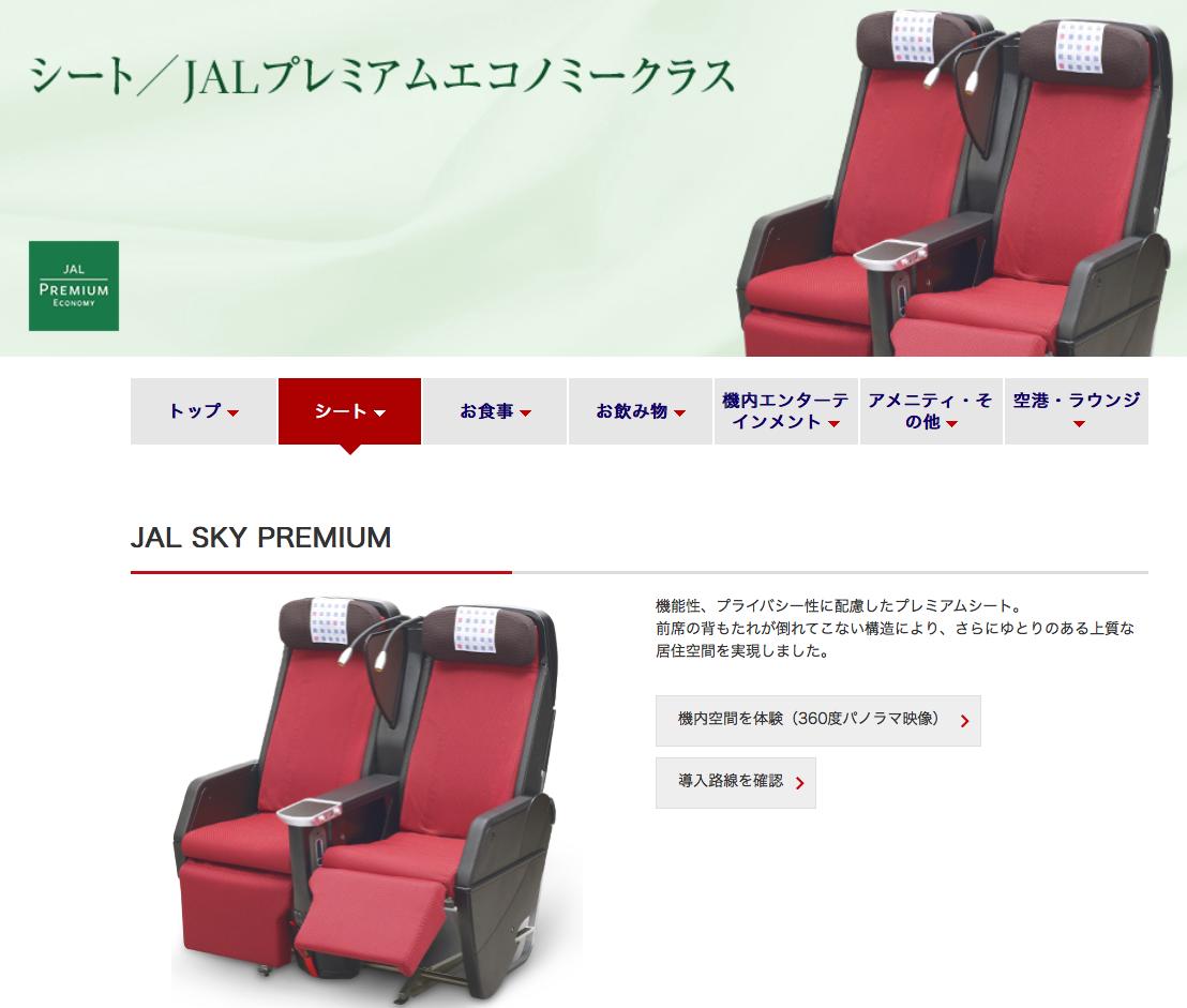 f:id:Kichikichi02:20191214174055p:plain