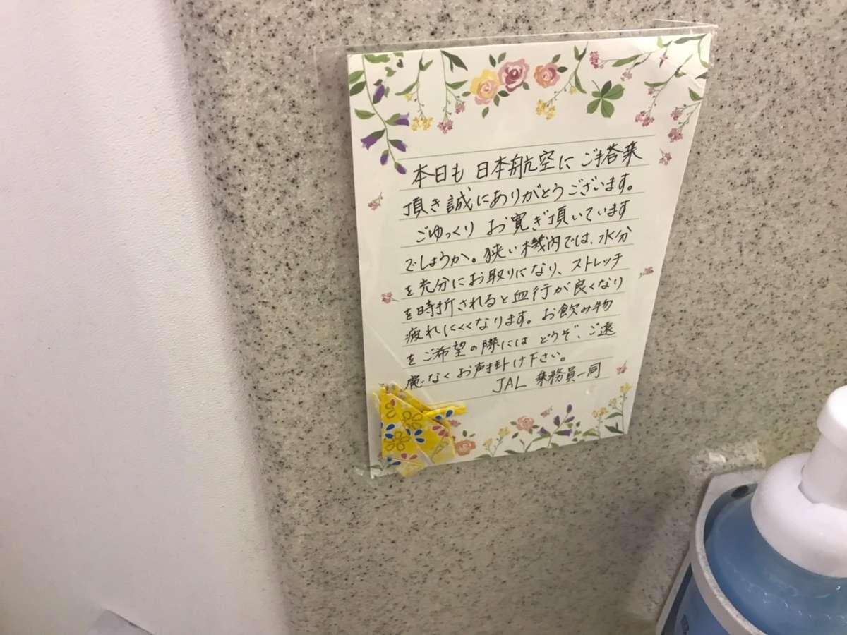 f:id:Kichikichi02:20191214175535j:plain