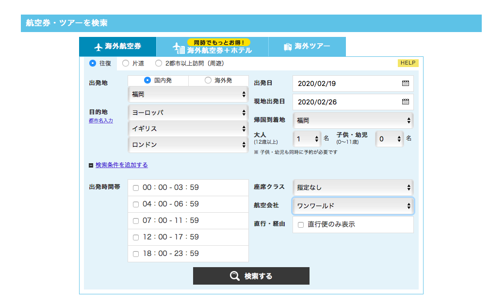 f:id:Kichikichi02:20191221220651p:plain